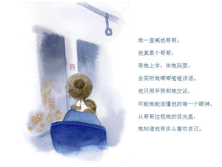 看了这些图片我哭了~ mywy 521的日志