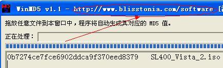 WinMD5 1.2版 校验出错 - Alex - You Blog, I Blog!