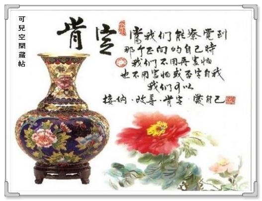 中华谚语大全 - 心恬梦静 - 心恬梦静的博客