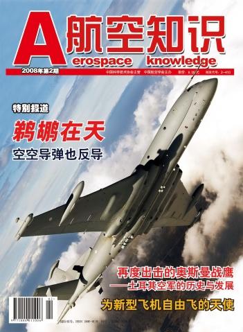 一本杂志的现在和未来 - 司古 - 司古的博客