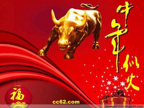 新年快乐 - 语雨 - huang921323的博客