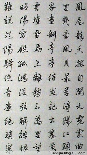 (原创)QD鹤城硬笔书法(31) - qd鹤城 - QD鹤城的博客