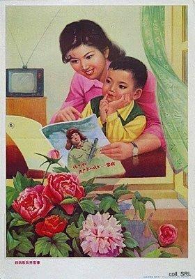 宣传画作品欣赏 - jwlwj好心情 - 好心情的博客