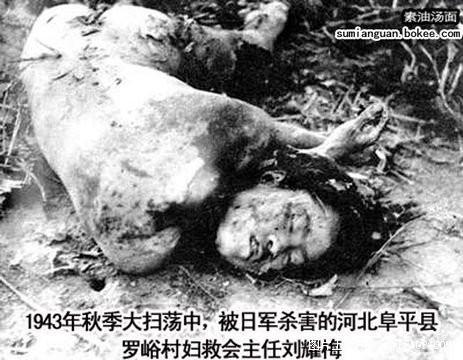 勿忘国耻·一组让13亿中国人心痛的照片! - 宝贝梦 - 享受人生·分享快乐