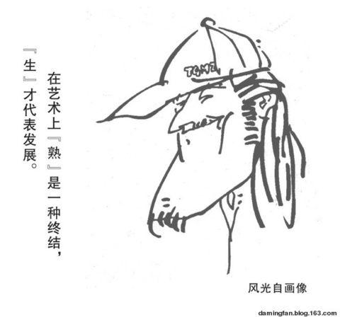 """圆梦成真:""""宓风光艺术作品展""""序 - 范达明 - 范达明的博客"""