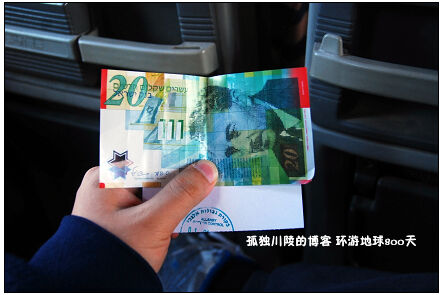 哪些国家用塑料做钞票(图) - 孤独川陵 - 800天环游地球 孤独川陵