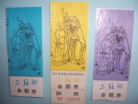 为黄州而游西湖 - lake916 - lake916的博客