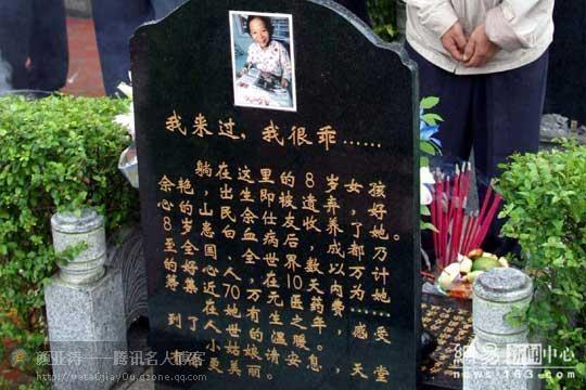 心灵震撼《一个8岁女孩的遗书》看完能有几人不哭... - 闲人 - xianren2007365的博客