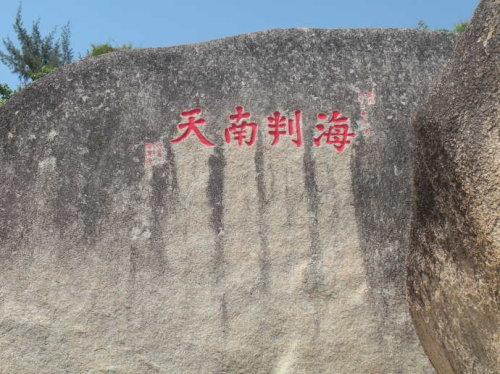 天涯海角之PP - wzs325 - 王志顺