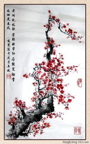 [置顶] 七律五律七绝九十三韵 岁寒四咏(新韵)  - zwy2093312 - 聚文斋博客