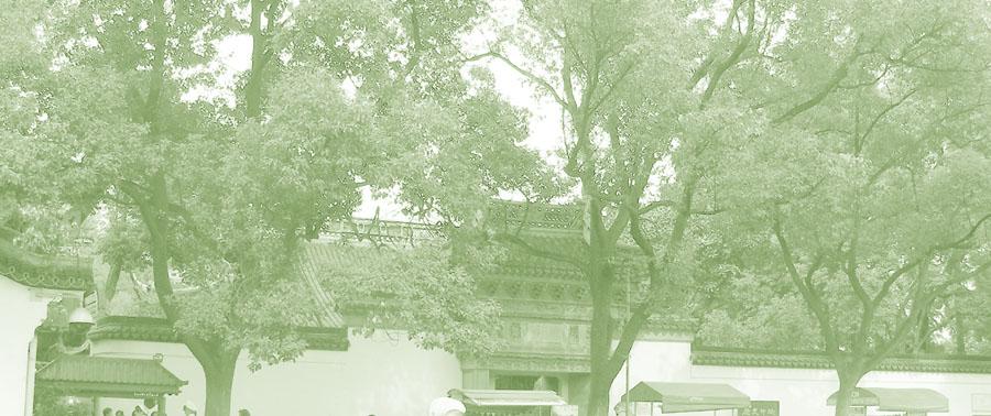 【原创】重游豫园(三) - 语溪子 - 语溪子的博客