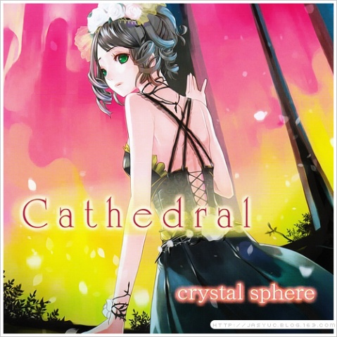 (M3-20)[Crystal Sphere]Cathedral  - 阿晨 - BLOSSOM