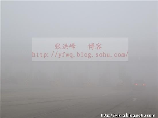 惊险九公里 亲身经历浓雾高速不封路-张洪峰 - 张洪峰 - 张洪峰