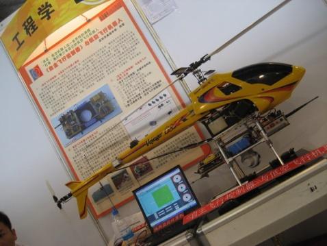全国青少年科技创新大赛获奖作品-小发明