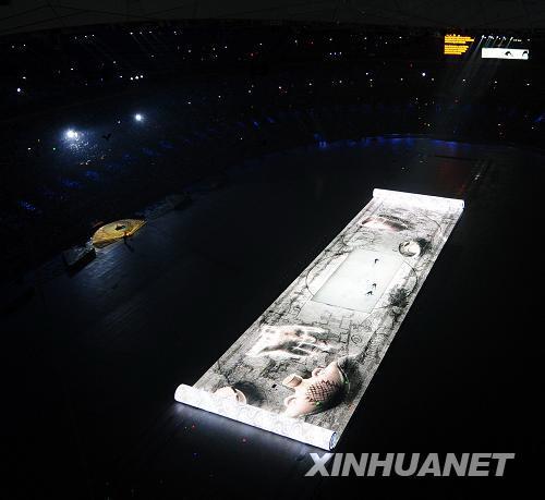 奥运开幕式助推中国腾飞 - 陈志列 - 研祥集团董事局主席陈志列