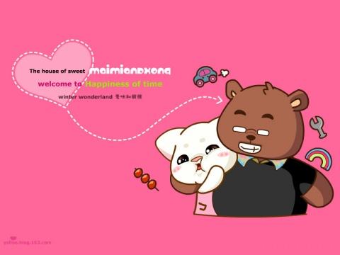 努力更新,要过元旦了怎么也要更新一下 - 麦咪和熊熊 - 麦咪和熊熊.Yalloe