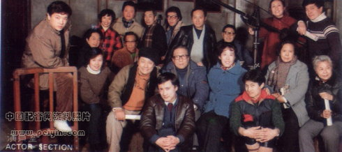 银幕记忆:受人喜爱的配音演员 - 音符765 - 音符765 - 张凯的博客
