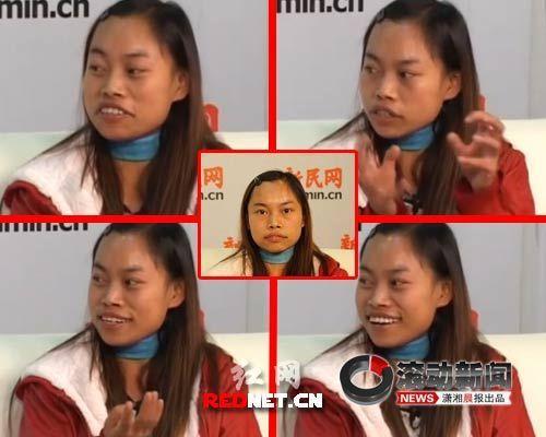 请不要嘲笑罗玉凤 - 蔡骏 - 蔡骏的博客