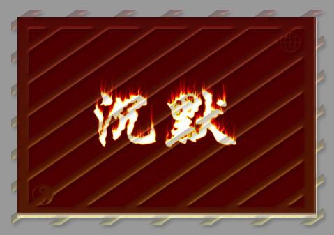 引用 博客文章色彩背景代码 - 蓝色妖姬 - .