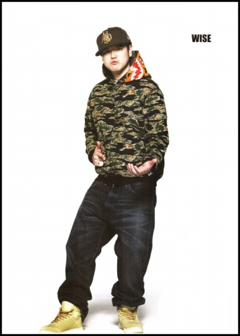 A Bathing Ape 2008 Winter Catalog - FreshBoy - FreshBoys Park