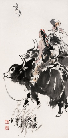 2009年2月6日 - 古羊寿者 - 古羊寿者 坐坐 聊聊 丹青