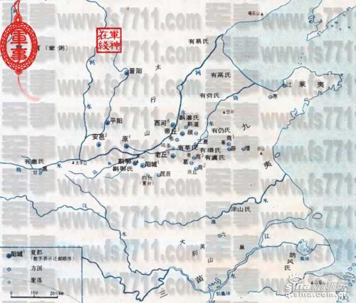 夏朝疆域图