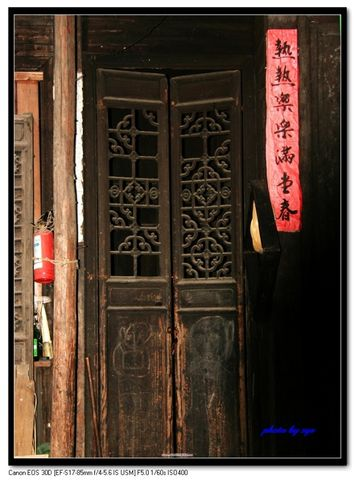 徽派民居说明清[原] - 自由诗 - 人文历史自然 诗词曲赋杂谈