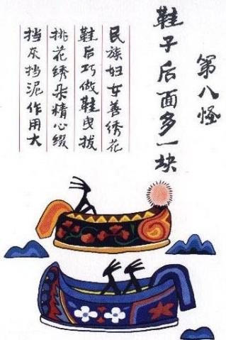 云南十八怪(图文) -     晓风 - 我的博客
