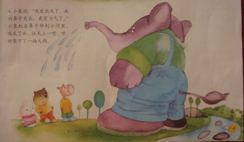 故事:小熊,你长大了吗? - xjsyyeydsb - 仙居县实验幼儿园大二班