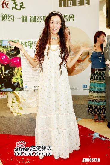 范玮琪婚纱图 - 水无痕 - 明星后花园