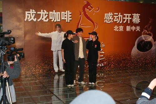 北京咖啡厅招聘信息_高清咖啡厅招聘海报图_咖啡厅招聘海报图片下