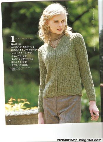 志田10期刊 - 媽媽的外套 - 酷愛編織的猫 - 猫公館