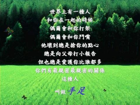 音画欣赏《人生最值得的五种人》 - huibo20085028 - huibo幸福家园欢迎您