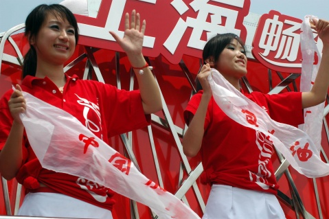 奥运圣火今在上海传递  - 知无涯 - fangyuanad的博客