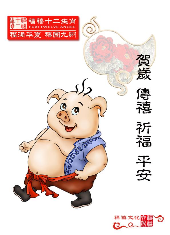 精品卡通-生肖大团聚版) - 艺海无涯 - 艺海无涯
