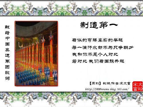 奧運圖文欣賞3 - 唐老鴨(kenltx) - 唐老鴨(kenltx)的博客