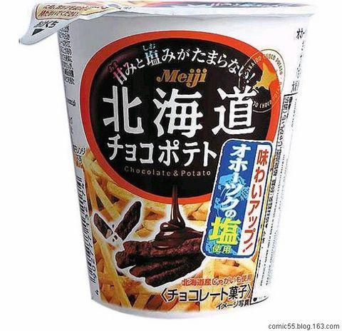 【狂热美味薯仔】终结篇:新派薯零食 - jelly - 果冻の彩~秋色彩
