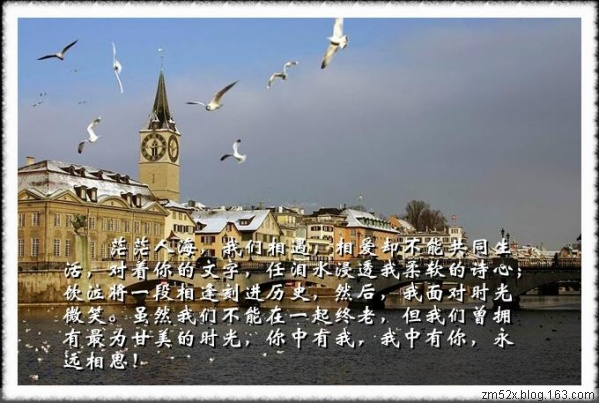 默默地爱在心的最深处【网络情缘/唯美组图】 - 火凤凰 - hfh9989的博客