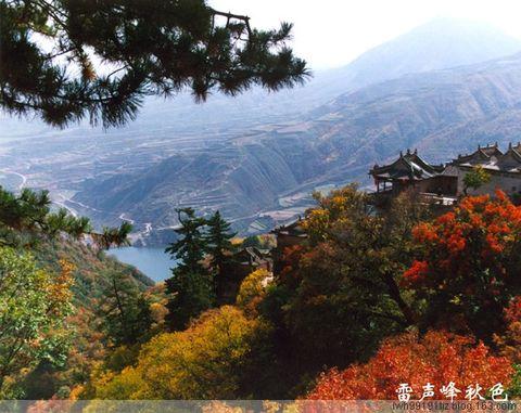 中国道教名山——崆峒山 - 开心一族(生气者) - 开心一族的博客