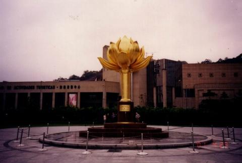 [原创图文]热烈庆祝香港回归祖国十周年 - 梧叶飘黄 - 梧叶飘黄的博客