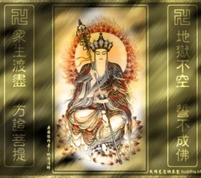 佛教不是逃避现实的 - 净心居士 - 净心居士的博客