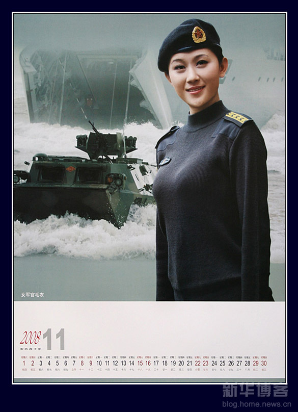http://x.bbs.sina.com.cn/forum/pic/47471c530104q4rf