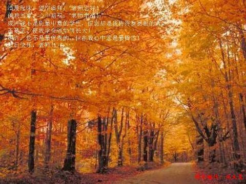 ( 原创 )    教师节杂谈(一) - yangcloud888888 - yangcloud888888的博客