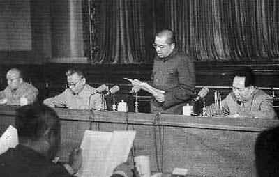 烽火庐山会议:毛泽东与彭德怀对骂 操娘 (图) -
