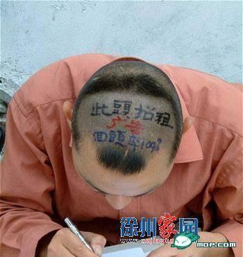 2009年点击率最高的搞笑图片横空出世!  - gaojun070809 - gaojun070809的博客