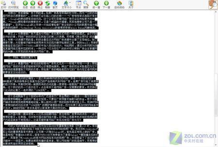 引用 教你复制不能复制的网页文字 - 小草的日志 - 网易博客 - 雨蝶翩翩 - 雨蝶翩翩