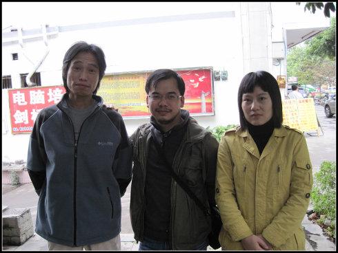 """2009南宁""""诗说话""""活动掠影 - 冷风 - 冷风 的博客"""