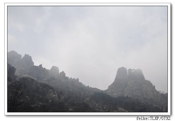 胶南游记之大珠山 - 古藤新枝 - 古藤的博客
