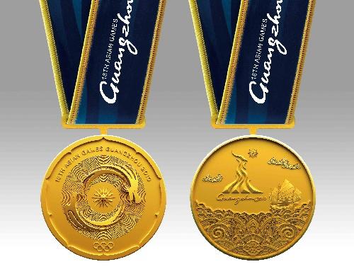 亚运会金牌