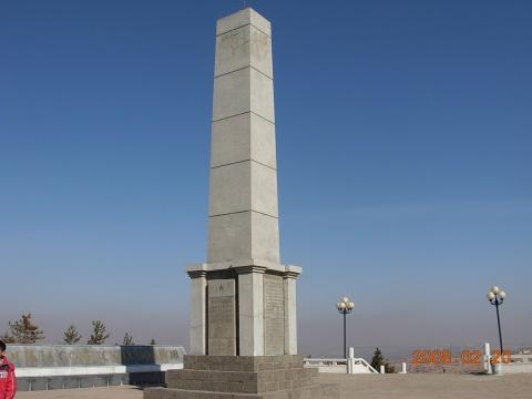 纪念碑 - 也是凡人 - 奋笔疾书
